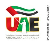 uae national day logo with... | Shutterstock .eps vector #342725054