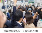 passengers traveling by tokyo... | Shutterstock . vector #342831428