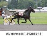 saratoga springs   july 26 ... | Shutterstock . vector #34285945
