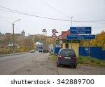 ivangorod  russia   october 12  ... | Shutterstock . vector #342889700