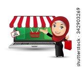 People Set   Arab Businesspeople