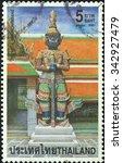 thailand   circa 2001  a... | Shutterstock . vector #342927479