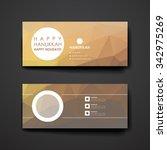 set of modern design banner... | Shutterstock .eps vector #342975269