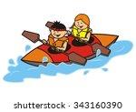 double canoe   Shutterstock .eps vector #343160390