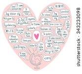 valentine's day around the... | Shutterstock .eps vector #343233098