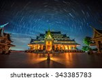 Startrail With Bright Stars An...