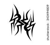 tattoo tribal vector design...   Shutterstock .eps vector #343494809