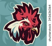 Vector Logo Of A Rooster