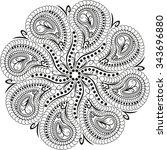 mandala. ethnic decorative...   Shutterstock .eps vector #343696880