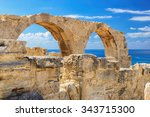 old greek arches ruin city of... | Shutterstock . vector #343715300