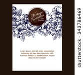 vintage delicate invitation... | Shutterstock .eps vector #343786469