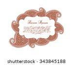 indian border   retro oriental... | Shutterstock .eps vector #343845188