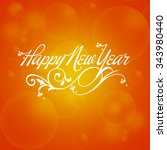 orange new year light with ... | Shutterstock . vector #343980440