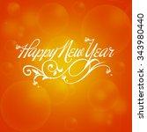 orange new year light with ... | Shutterstock . vector #343980440