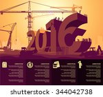 new year under construction | Shutterstock .eps vector #344042738