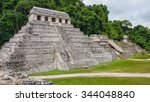 the large pyramid in the main... | Shutterstock . vector #344048840