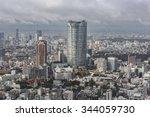 tokyo  japan   november 26 ... | Shutterstock . vector #344059730