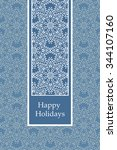 new year card  christmas card.... | Shutterstock .eps vector #344107160