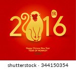oriental happy chinese new year ... | Shutterstock .eps vector #344150354