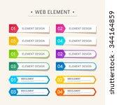vector element design set | Shutterstock .eps vector #344164859