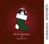christmas card with christmas... | Shutterstock .eps vector #344245874