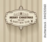 vector christmas and happy new... | Shutterstock .eps vector #344252060