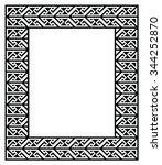 celtic key pattern   frame ... | Shutterstock .eps vector #344252870