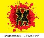 silhouette  twin samurai... | Shutterstock .eps vector #344267444