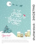 Happy Holiday Card   Vector...