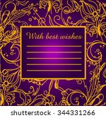 vintage invitation card on... | Shutterstock .eps vector #344331266