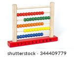 Traditional Abacus With...