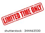 limited time only red stamp... | Shutterstock .eps vector #344463530