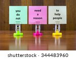 word quotes of you do not need... | Shutterstock . vector #344483960