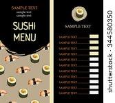 sushi menu with sushi roll.... | Shutterstock .eps vector #344580350