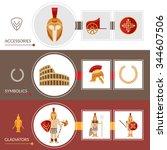 gladiator horizontal banner set ... | Shutterstock .eps vector #344607506