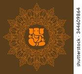 ganesha design | Shutterstock .eps vector #344609864