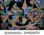hwaseong  brilliant castle ...   Shutterstock . vector #344628470