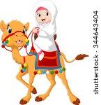 illustration of arab girl... | Shutterstock .eps vector #344643404