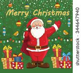 merry christmas card in vector... | Shutterstock .eps vector #344647940