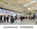 SEOUL,SOUTH KOREA - NOVEMBER 16:Travelers and shops at Seoul International Airport. This is the Seoul Incheon International Airport. November 16, 2015 Seoul, South Korea - stock photo