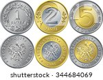 vector reverse and obverse... | Shutterstock .eps vector #344684069