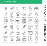 set of 36 medical icons | Shutterstock .eps vector #344697110