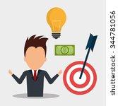 money online payment graphic... | Shutterstock .eps vector #344781056