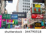 hong kong   china   february 07 ... | Shutterstock . vector #344790518