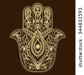 hamsa hand drawn symbol.... | Shutterstock .eps vector #344832593