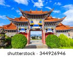 colorful arched gate entrance... | Shutterstock . vector #344926946