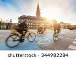 blurred people going by bike in ... | Shutterstock . vector #344982284