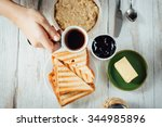 man hands eating coffee and... | Shutterstock . vector #344985896