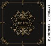 vector geometric luxury frame... | Shutterstock .eps vector #344986196