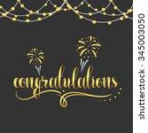congratulations gold text ... | Shutterstock .eps vector #345003050